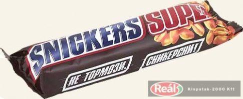 Snickers Super szelet 2*37,5g